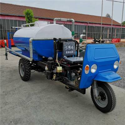 志成2立方柴油洒水车 18马力柴油三轮洒水车 建筑工地除尘防尘雾炮车