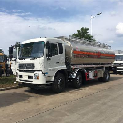 重庆东风天锦18吨20吨油罐车现车,小三轴铝合金油罐车厂家送车上门包上牌