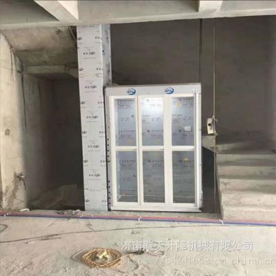 济宁家用升降平台厂家 二层300公斤液压电梯 室内过道电梯 75贵宾下载网址直销质优价廉