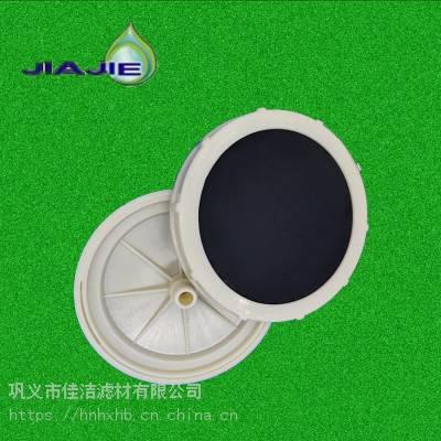 215橡胶微孔曝气盘膜片曝气器 环保曝气设备厂家