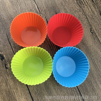 实用型硅胶圆形蛋糕厂家直销厨房蛋糕烘焙模具马芬杯四个一套家用