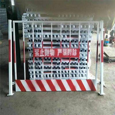 地铁建设安全防护栏 临时基坑护栏 泥浆池喷塑安全围栏