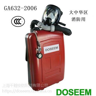 道雄CCCF氧气呼吸器 DSZ4