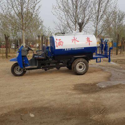 工程三轮洒水车 农用小型洒水车 市政绿化洒水车