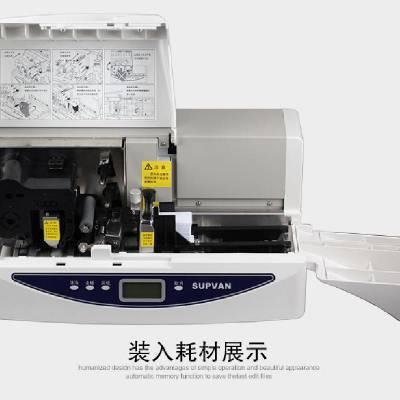 硕方SP350/SP650电力专用标牌打印机
