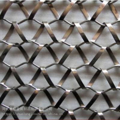 硕隆可定制不锈钢网带 幕墙金属网带