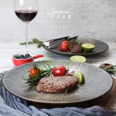 拜伦日式复古陶瓷餐具创意个性西餐盘 黑色牛排意面沙拉盘子圆盘