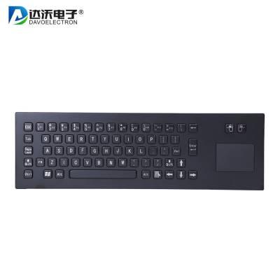 金属防爆键盘 正压柜专用键盘 iic防爆认证键盘 工业防暴防水键盘