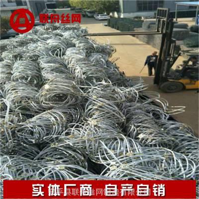 DO/08/300景区钢绳防护网 GPS2柔性防护网销售厂家