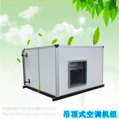 吊顶式全热交换器 普通热回收器热回收机组 室内大风量新风换气机