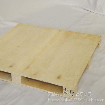 木托盘出口免熏蒸 复合板托盘 四面进叉卡板 可定制