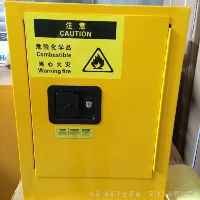 北京优耐特斯4加仑防火防爆柜-防爆安全可靠