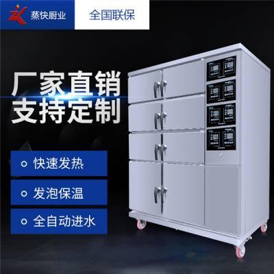 电气蒸饭柜-蒸饭柜-东莞蒸快厨业