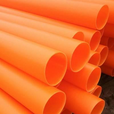 高压电力cpvc管-产品性能好_质量有保障-丰台cpvc管
