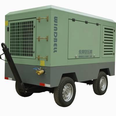 永邦空气压缩机厂家直销,电动移动空压机