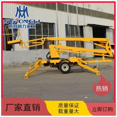 斯特朗力移动式电动液压升降机 自行曲臂式高空作业车全自行折臂升降平台