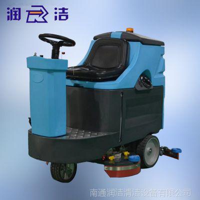 厂家直销润洁牌大型驾驶式洗地机全自动工厂工业车间洗地吸干机