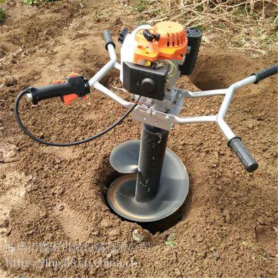 轻便植树挖坑机 小型手提式挖坑机山东鲁宏