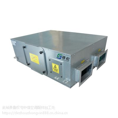 供应热回收新风系统 智能直流新风机侧开型 PM2.5全热新风净化机