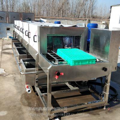 鼎鸿牌海鲜筐清洗机 肉制品筐清洗机 电加热去污洗筐机