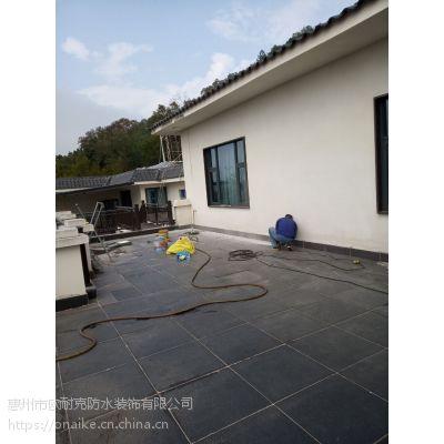 惠州市楼顶堵漏工程|仲恺房屋漏水维修服务中心欧耐克防水补漏公司