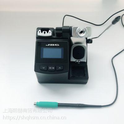 西班牙JBC 电焊台 CD-2SHE 电烙铁 电焊台 标配 T210-A手柄 维修手机神器