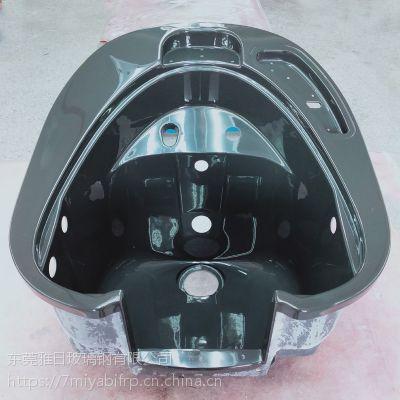 全自动玻璃钢洗头机外壳