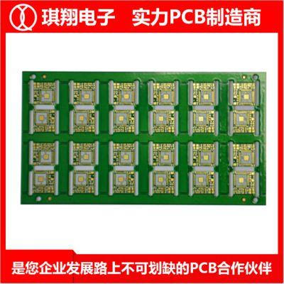 四层电路板-台山琪翔提供pcb技术服务-广东电路板