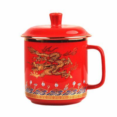 中国红水杯 带盖帝王黄陶瓷茶杯厂家 印字LOGO礼品杯批发