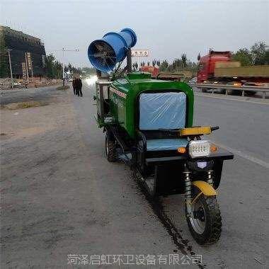 郑州启虹环卫新能源,吸污车,吸粪车,1-10方洒水车,新能源电动洒水车