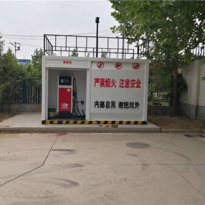 廊坊撬装加油站-物流园区用油撬装加油站-腾兴新能源