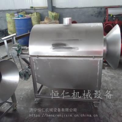 供应不锈钢滚筒炒货机全自动炒货机