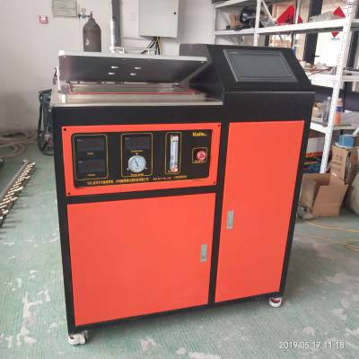 2019多功能熔融炉 熔样机 高频熔样机 真空熔炼炉