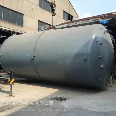 钢衬塑储罐_卧式耐磨储罐_双氧水储罐专业生产