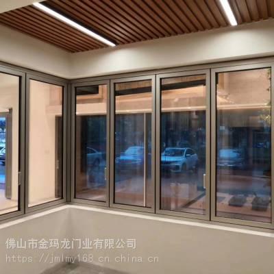 左右折叠窗 金意享折叠窗 封阳台窗户大空间视野