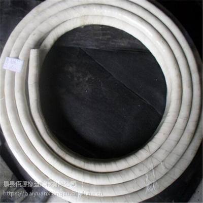 佰源耐低温管厂家 安国县耐低温输送橡胶管