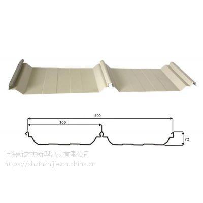 上海彩生活时代广场项目YX92-300-600型彩钢压型板采购的一则小故事