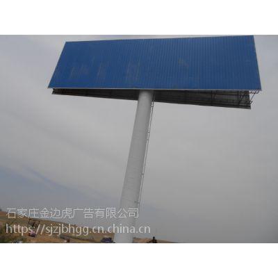 青海本地治多县大型户外广告牌制作厂家