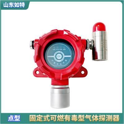 氰化氢在线检测器 实时监测有害气体探测器