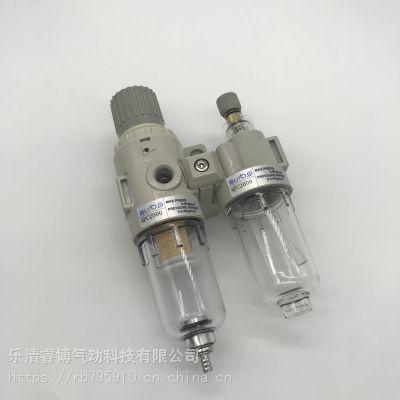 气源处理器AFC2000灰白款油水分离器减压过滤器