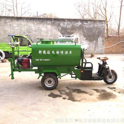 三轮雾炮洒水车 2吨三轮洒水车,带雾炮的小型洒水车