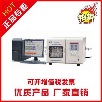 微机自动定硫仪 微机快速测硫仪 微机定硫仪 电脑测硫仪--热力公司煤炭检测设备