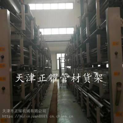 河南管材货架标准案例精彩不断伸缩悬臂式钢管存放架