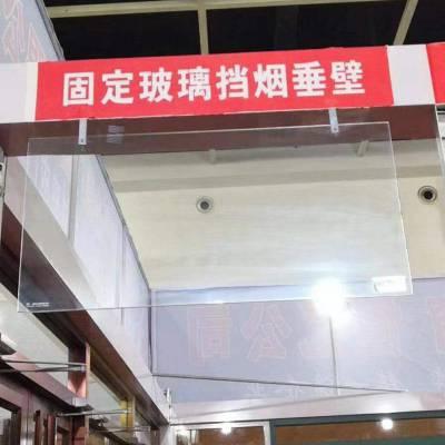 西藏挡烟垂壁厂家|固定活动式挡烟垂壁设计安装