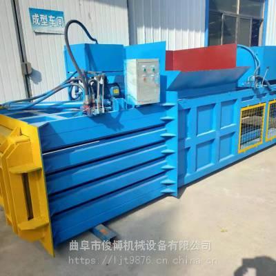 塑料薄膜 卧式打包机厂 厂家尺寸可定制 常年接单加工定制
