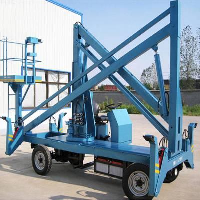 柴油曲臂升降机 移动高空作业平台 全自行曲臂升降机