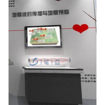 多媒体互动展厅展馆人防民防,现代化防空解释防火规范建筑设计图片
