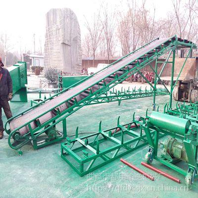 100斤袋装肥料输送机 装车卸货传送带定做厂家 水泥装车输送机