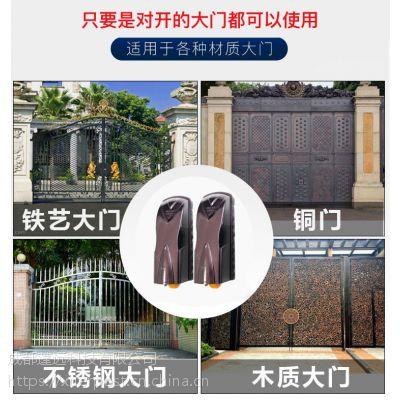 泸州蓬远科技一站式采购平开门对开门八字电动开门机电机闭门器别墅遥控自动门