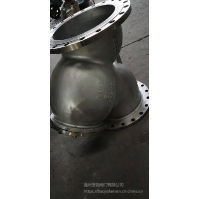 温州宝伽阀门供应不锈钢过滤器